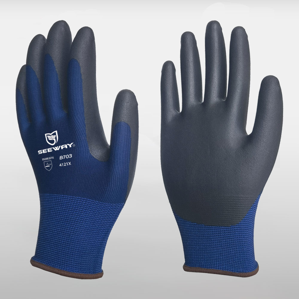 Nitrile Frosted Gloves