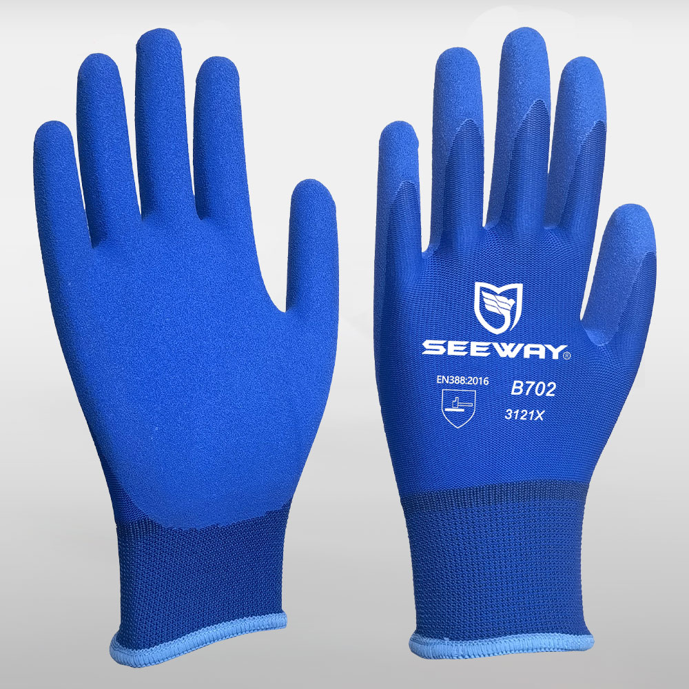 Nitrile Foam Gloves